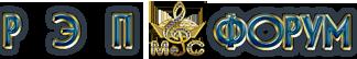 Русский Рэп форум МС